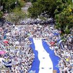 Honduras no está sola